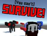 살아남기 게임