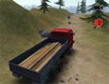 산악 트럭 트라이버
